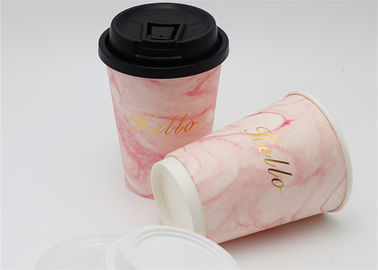 Custom Printed Eco Friendly Paper Cups 9oz 10oz 7oz 12oz Disposable